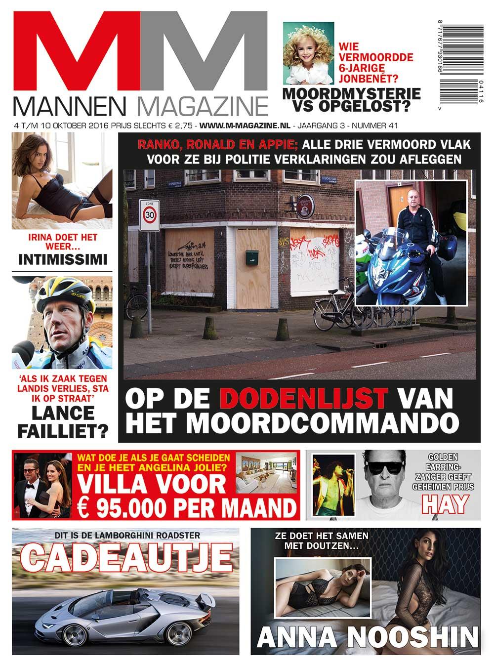 Mannen Magazine